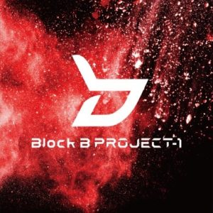 Block B「PROJECT-1 EP <TYPE-RED>」