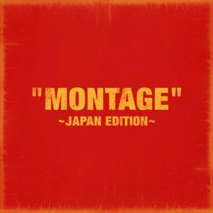 Block B「MONTAGE~JAPAN EDITION~<通常盤>」